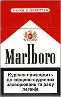 marlboro_filter