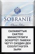sobranie classic silver